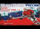 ФАКЕЛ 2006 г Екатеринбург СДЮСАШОР 2006 г Омск