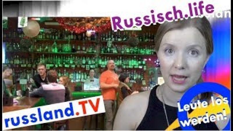 Russisch: Leute los werden!