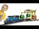 МАШИНКИ для Мальчиков и Поезд Лего Сити на радиоуправлении - Крутой трек для дет ...