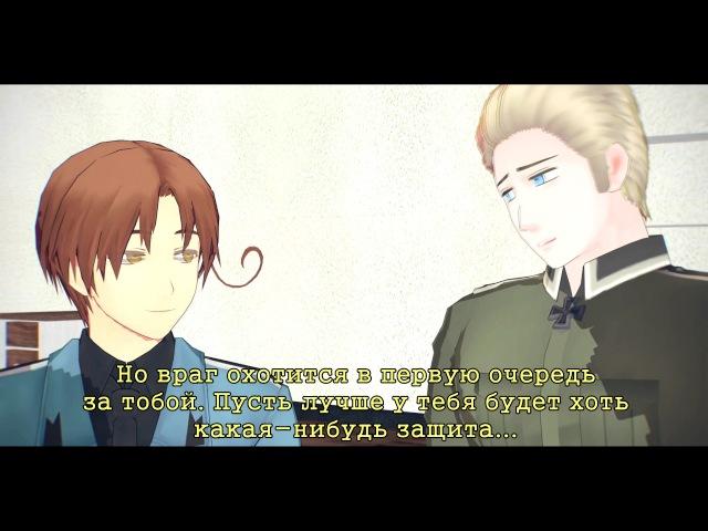 [MMD Hetalia] HetaOni - Episode 16\2