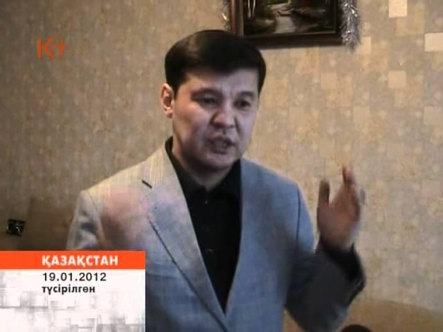 Өз сөзім. Бауыржан Халиолла 19.01.2012