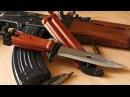 Советская ножевая классика: штык-нож АКМ/АК74 тип 2 (6х4 Рыжик )
