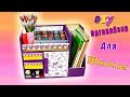 DIY Органайзер для школы своими руками Организация рабочего стола to school