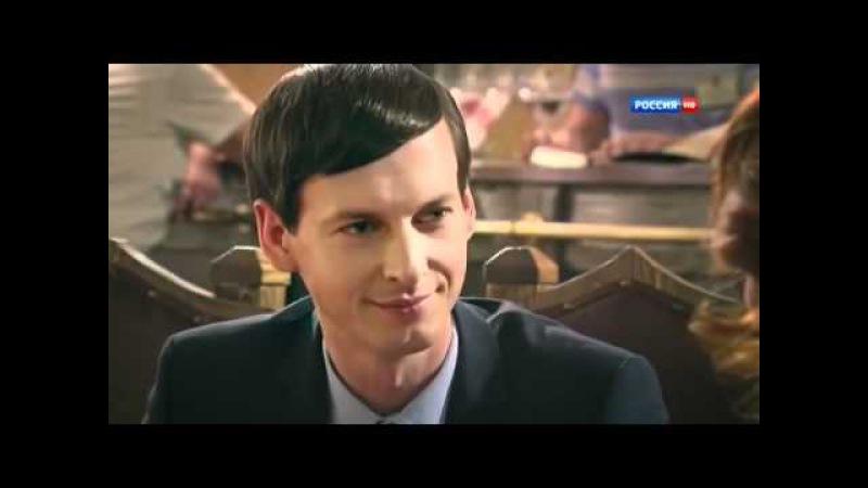 сериал Сердце звезды 18 серия 2014