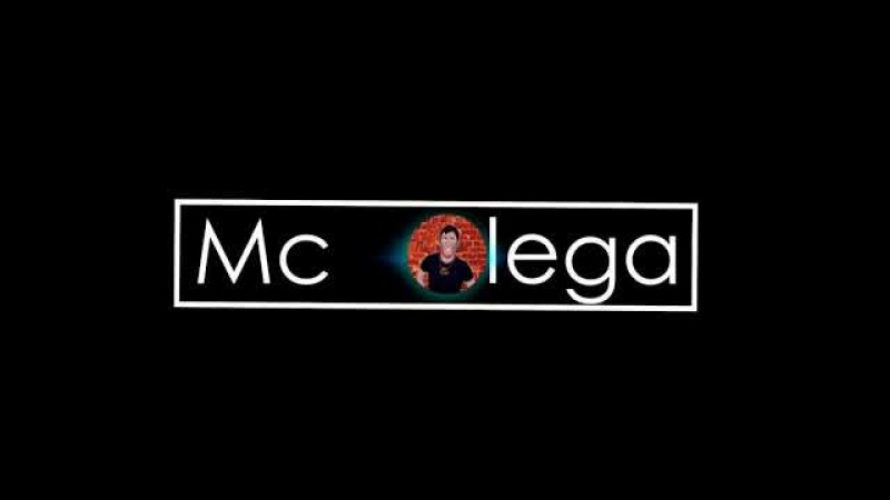 MC OLEGA ft. Bonelman - Наше знамя! новый трек!
