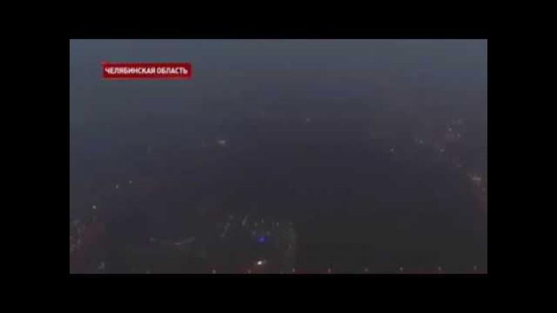 Челябинск оцеплен, выехать из города невозможно, люди задыхаются Похоже, что Пу ...