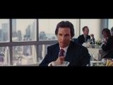 Matthew McConaughey in the rhythm Addams Family