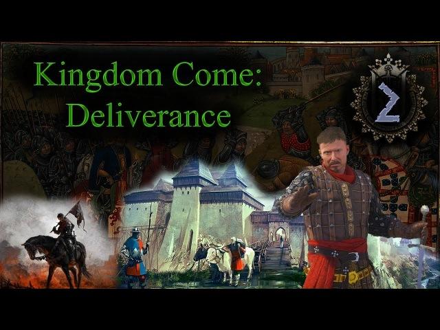 Подлог для стражника и побег из Тальмберга Kingdom Come Deliverance 2