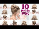 10 MESSY BUN hairstyles for New Year's eve, party, holidays ❤ Quick and easy hair tutorial