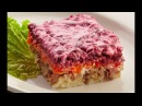 Вегетарианский Салат, ЛУЧШЕ селедки под шубой. Просто Бомба! 🔥🔥🔥💪
