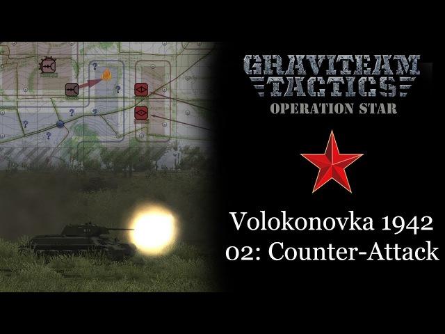 Graviteam Tactics: Operation Star - Volokonovka 1942. Soviet Battle 02: Counter-Attack