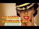 АХ ОДЕССА ЖЕМЧУЖИНА У МОРЯ Музыкальный клип Swing Dance Band Odessa Танцевальная музыка