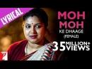 Lyrical Moh Moh Ke Dhaage Female Song with Lyrics Dum Laga Ke Haisha Ayushmann Khurrana