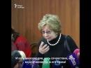 21 02 18 Ахеджакова какие лица у прокуроров так нельзя