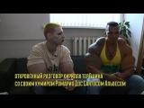 Четыре руки-базуки!  Откровенный разговор Кирилла Терёшина и Ромарио Дос Сантоса!