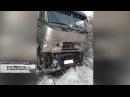Полицейские Калачинского района разыскивают очевидцев ДТП в районе села Индейка