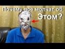 Сильнейшие маски из фольги для лица Уход за кожей на лице Лучшая маска от морщин с фольгой
