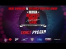 РУСЛАН ТВИСТ | RESPECT SHOWCASE 2018 Club Edition [OFFICIAL 4K]