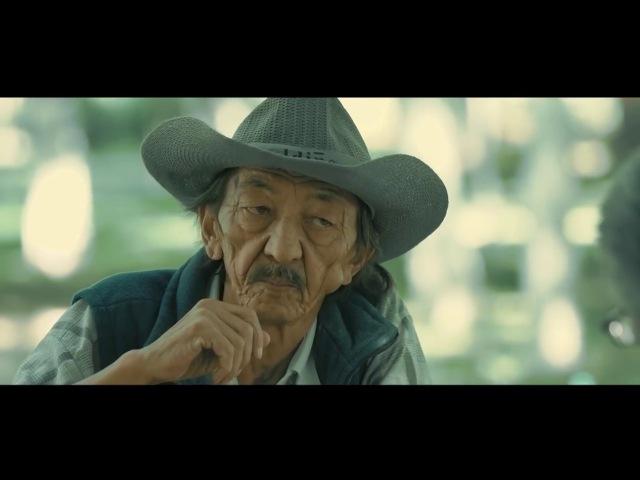 Барыңды бағала 2017 короткометражный фильм жаңаа қазақша кино 2017