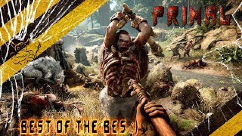 Far Cry Primal Лучшие моменты Нарезка