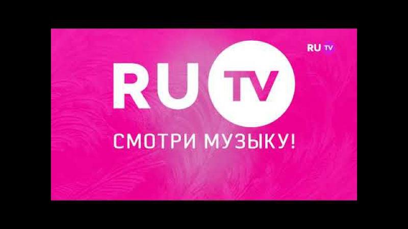 Гимн телеканала RuTv - Включай RuTv (муз. А.Авадьяев, сл. А.Авадьяев, О.Виор, Р.Ли)