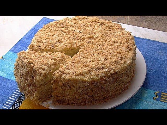 Торт Наполеон.Быстрое слоёное тесто и заварной крем.