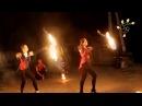 Соланж огненно пиротехническое шоу Саратов