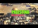 Palestina MERDEKA ~ POROS SURGA 17 Desember 2017