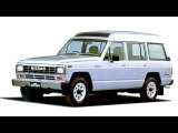 Nissan Safari Station Wagon High Roof Turbo AD 161