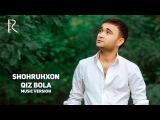 Shohruhxon - Qiz bola | Шохруххон - Киз бола (music version)