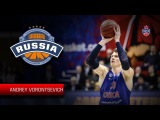 VTBUnitedLeague • 2018 All Star Game Starter | Russian Stars | Andrey Vorontsevich