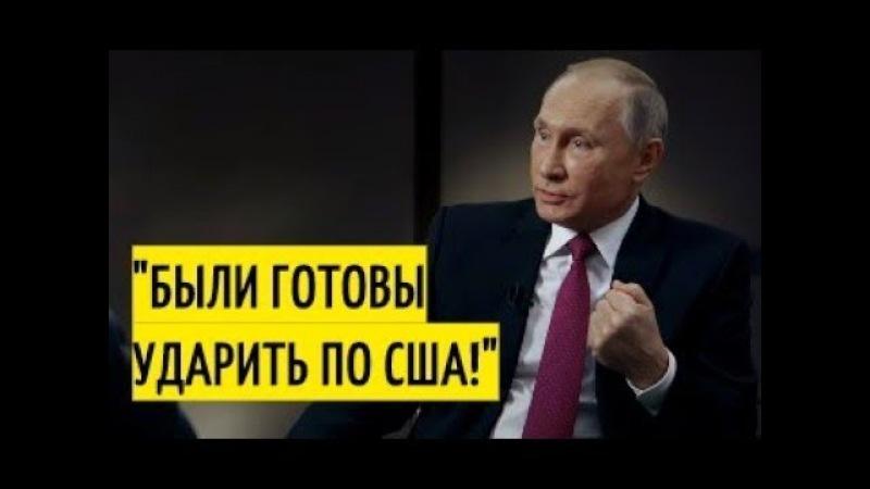 Крах США: Россия берётся за ДЕЛО! Новый фильм о Путине