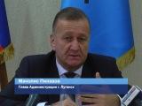 ГТРК ЛНР. Новая насосно-фильтровальная станция в Луганске позволит улучшить вод...