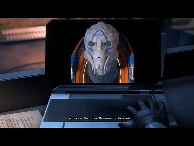 [СПОЙЛЕР] Mass Effect: Andromeda - О Шепарде и жнецах