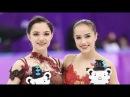 Анна Соколова — Песня о фигурном катании / Anna Sokolova — Figure skating song