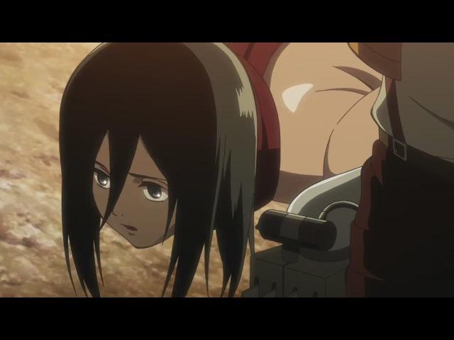 [StarFlame Studio] Вторжение титанов 02 серия \ Shingeki no Kyojin 02
