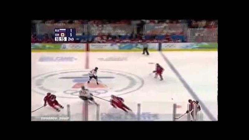 Хоккей Финал олимпиады 2010! ВСЕ голы