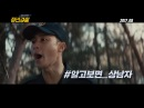 Молодые копы Cheongnyeongyeongchal 2017 Official Trailer HD