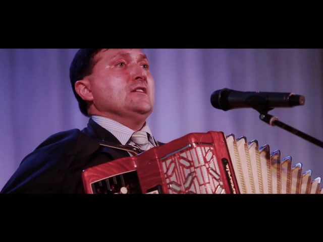 Даниф Бадиков - Кыр чэчэге