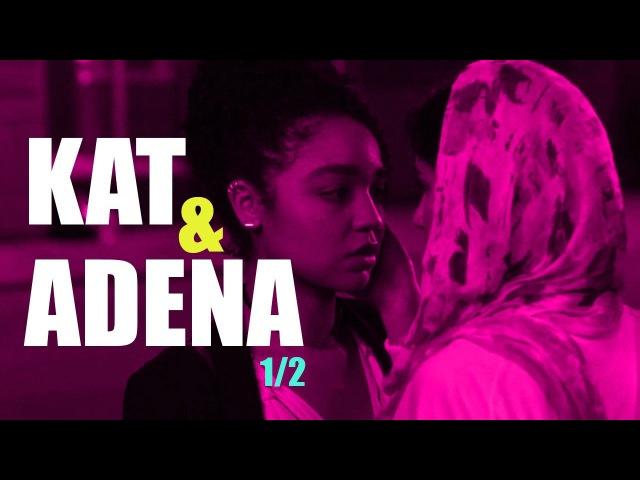 KADENA Kat Adena The Bold Type 1 2 Subs español