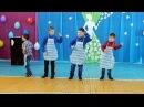 Ансамбль Джентльмены - танец в фартуках