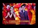 [2018央视春晚]开场歌舞《万紫千红中国年》 表演:凤凰传奇 容祖儿 周渝民3156