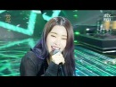 180110 SURAN 수란 Wine @ 32nd Golden Disc Awards Day 1