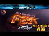 WG FEST 2017 ALLEXERR46RU [VLOG]