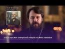 Пётр Мамонов представил спектакль «Как я читал святого Исаака Сирина»