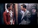 Ударь меня! — «Бойцовский клуб» (1999) сцена 3/8 QFHD