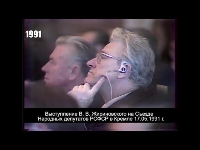 Предвыборные Кампании ЛДПР 1990-2016