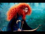 Brave - Храбрая сердцем