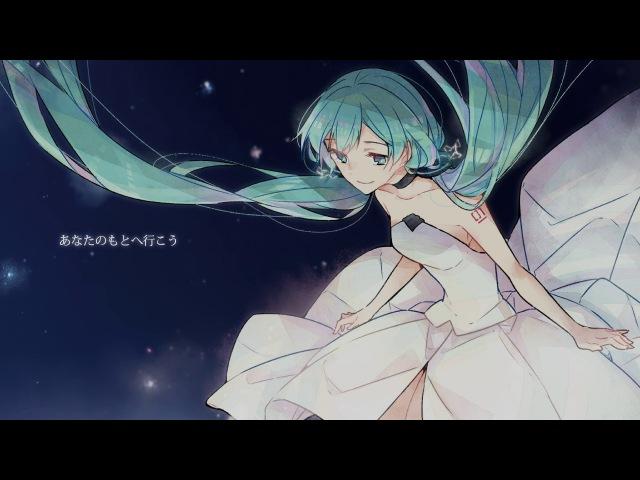【初音ミクV3 - Hatsune Miku】 Chronicle 【Original】
