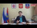 Комментарий главы района по итогам аппаратного совещания